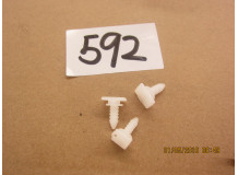 Пистон порога амулет (белый)