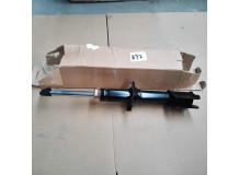 амортизатор передний qq6