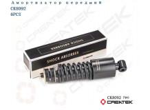 амортизатор кабины передний качество Createk  DZ13241430100