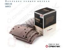 Накладка тормозная задняя F3000 (10 отверстий) качество Createk