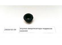 Втулка амортизатора подвески нижняя