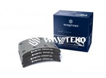 Накладка тормозная передняя 150х190 (8 отверстий) PREMIUM Wayteko