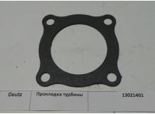 Прокладка турбокомпрессора 13021401/SP124918