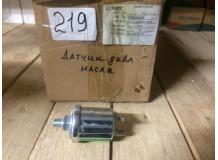 Датчик давления масла YG901E2-S