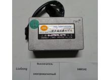 Выключатель электромагнитный 34B0142/34C0025/8C5435G