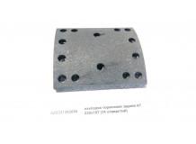 Накладка тормозная задняя A7 220x187 (14 отверстий)